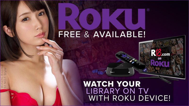 best amateur porn on roku