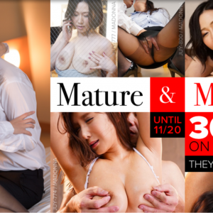 R18's Mature & Married Woman Sale