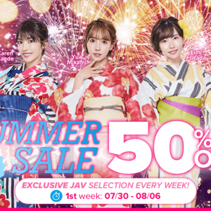 R18's Summer Sale – 50% Off